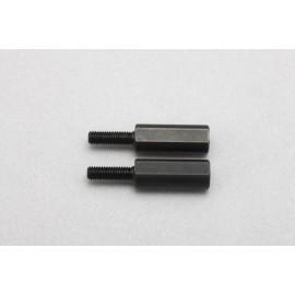 A-arm Extender, 15mm