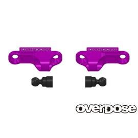 Purple Aluminium Rear Damper Mounting Block Version 2