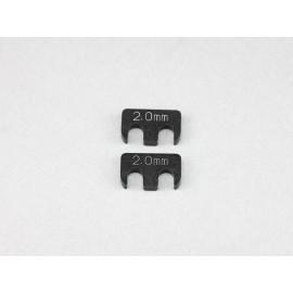 Spacers for Adjustable Suspension Arm, 2mm (2)